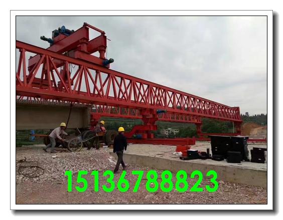 云南昆明架桥机厂家