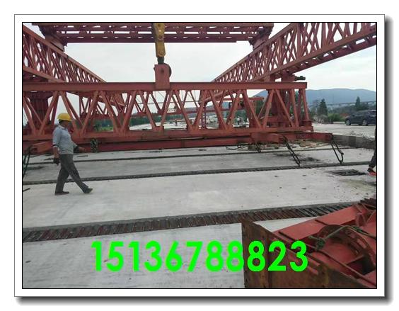 兰州二手架桥机  甘肃兰州架桥机厂家