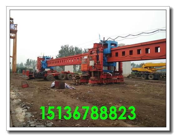 租赁架桥机 江苏扬州架桥机厂家