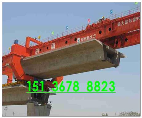 湖南常德架桥机厂家 路桥设备专家