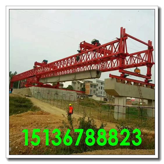 吉林长春架桥机厂家 路桥设备专家