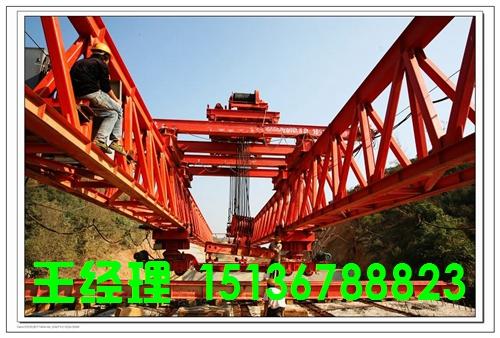 陕西铜川架桥机厂家新年新目标