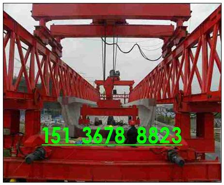 福建宁德120T架桥机厂家