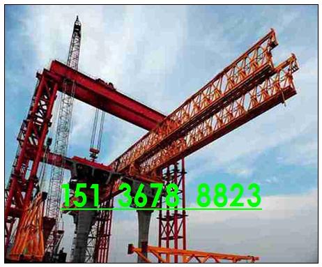 湖北荆门160吨架桥机厂家