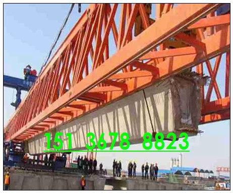 青海海东30-100架桥机具体参数