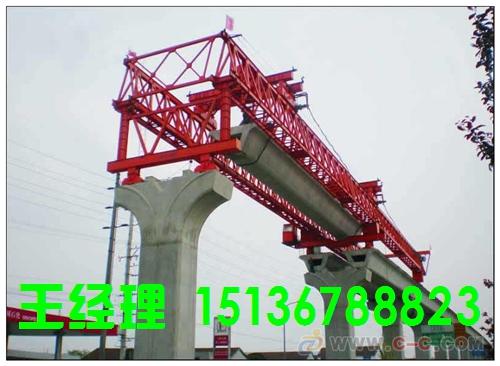广东广州单梁式架桥机  售后无忧