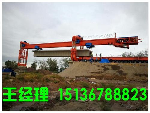 浙江温州架桥机厂家销售大小吨架桥机