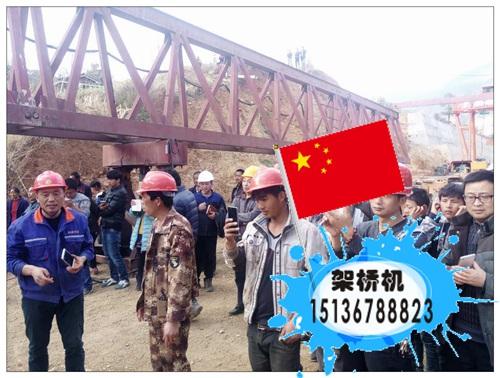 新疆乌鲁木齐架桥机厂家中铁建友好朋友