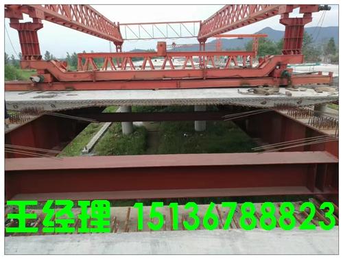 浙江绍兴架桥机厂家远东帮助你