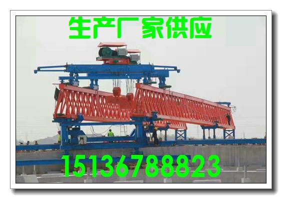 山东烟台架桥机厂家桥梁供应商