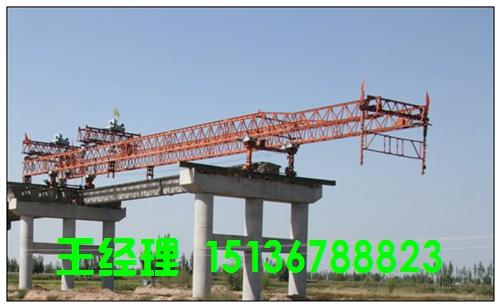 四川成都架桥机厂家只有一家