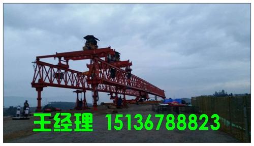 台台都优惠浙江杭州架桥机厂家