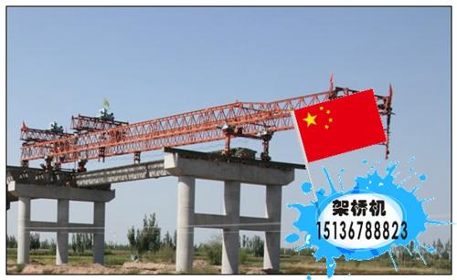 江西南昌二手架桥机厂家
