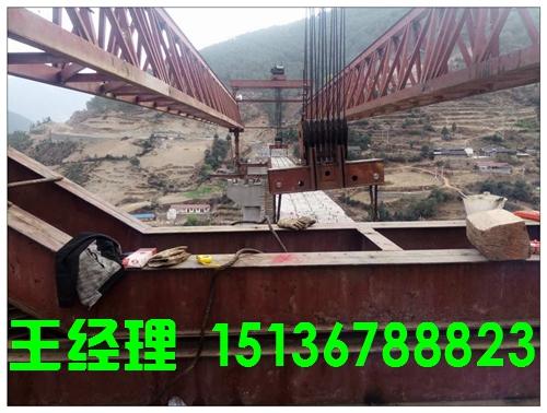 陕西铜川架桥机厂家满足你一切