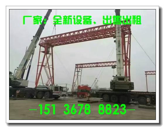 广东珠海单梁门式起重机bob平台app有严格的验收标准