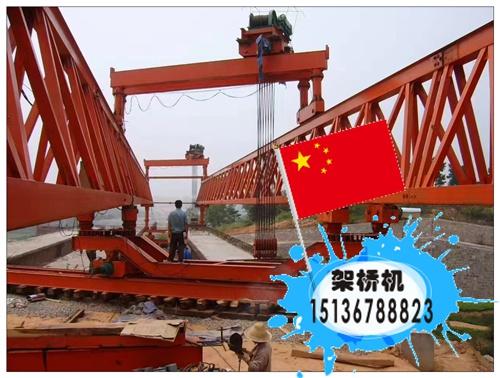 广西北海架桥机厂家