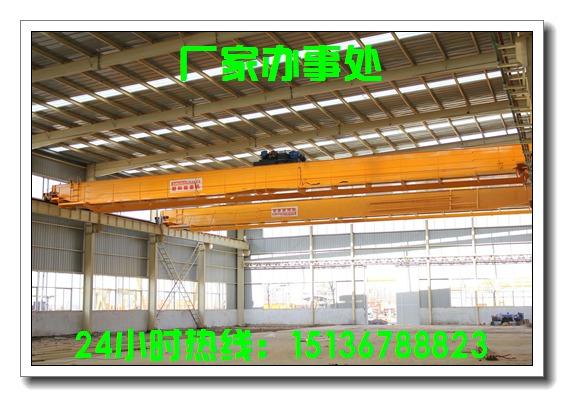 贵州遵义桥式起重机厂家
