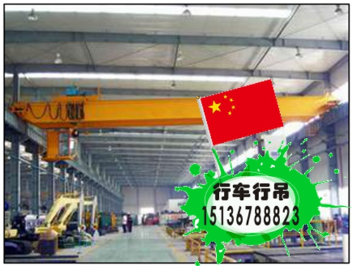 贵州安顺桥式起重机厂家
