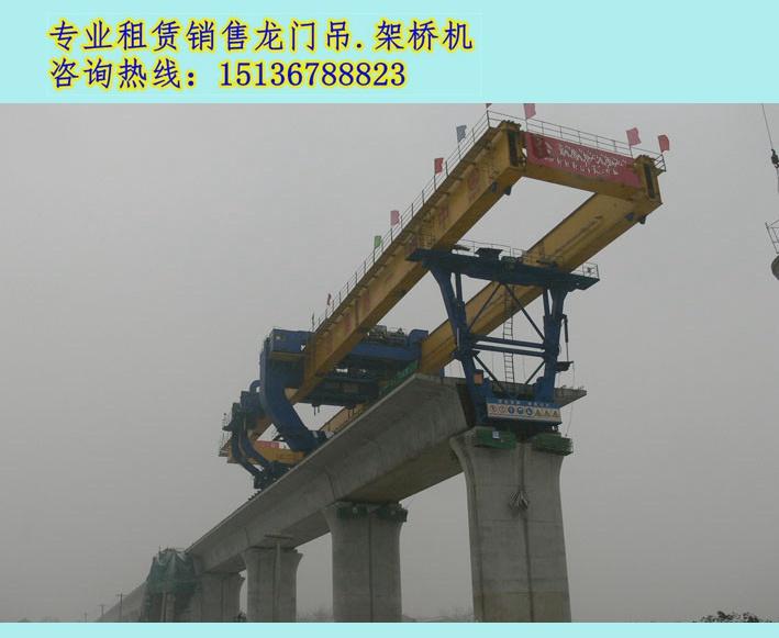 广西南宁架桥机出租销售