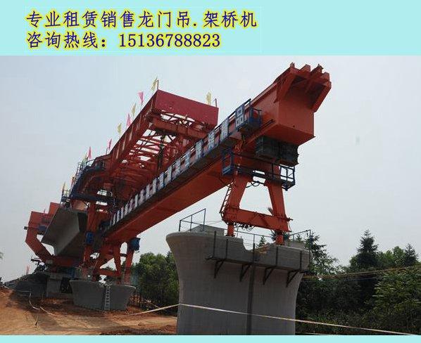 湖北襄樊架桥机出租