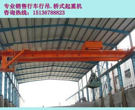 湖南株洲桥式起重机销售 所销售的产品都是优质的