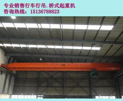 湖南岳阳桥式起重机厂家