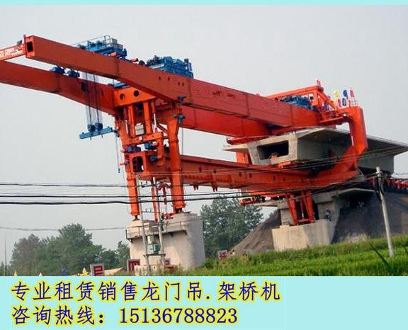安徽滁州架桥机出租 保证施工质量和效率