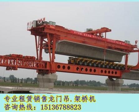 安徽亳州架桥机出租销售