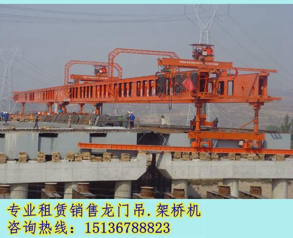 广西崇左架桥机厂家