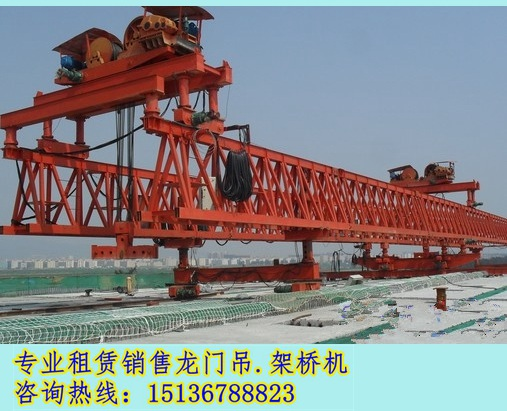 陕西铜川架桥机厂家