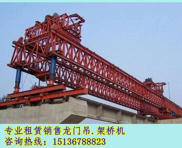 甘肃平凉架桥机厂家