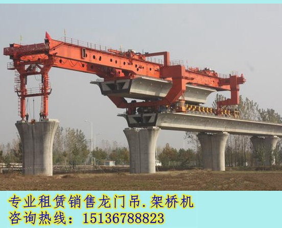 甘肃庆阳架桥机厂家