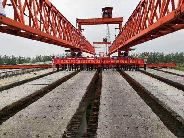 贵州贵阳150吨架桥机bob平台app