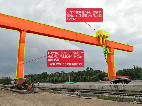 江苏苏州50吨门式起重机厂家将打折进行到底